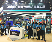 SURETORQ welcomes you to the CIHS in Shanghai