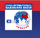 SURETORQ welcomes you to the China International Hardware show 2018 in Shanghai